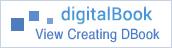 digitalBook View Creating DBook